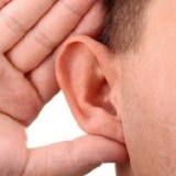 Ενίσχυση Ακοής