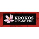 KROKOS KOZANIS P.D.O